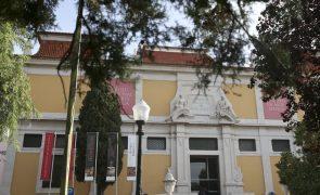Museu de Arte Antiga vai receber peça da Coleção Novo Banco