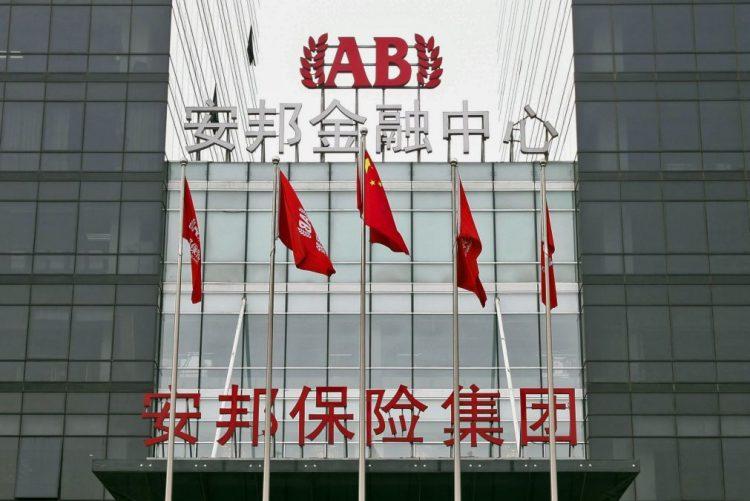 Grupo chinês que queria o Novo Banco recebe ajuda pública