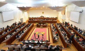 PGR de Moçambique apresenta hoje informação anual na Assembleia da República