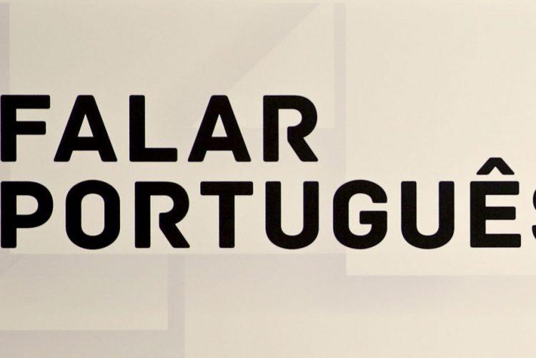 Portugal assina memorando com região espanhola da Extremadura para consolidar ensino da língua