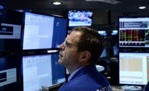 Wall Street segue em alta com investidores atentos a subida de juros da dívida