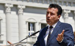 República da Macedónia do Norte é a nova designação acordada com a Grécia