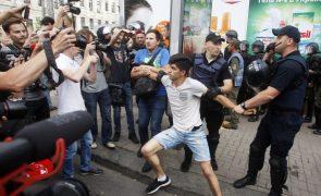 Detidos 56 militantes da extrema direita na Ucrânia por atacarem desfile gay