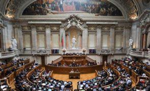 Parlamento português condena política dos EUA de separar crianças imigrantes dos pais