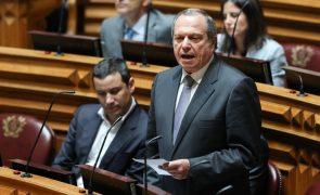 PS defende mandato único de procurador-geral da República