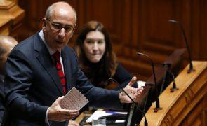 CDS-PP quer revisão constitucional para alterar forma de nomeação do PGR
