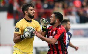 Desportivo das Aves mantém as mãos na Taça com vitória sobre o Sacavenense