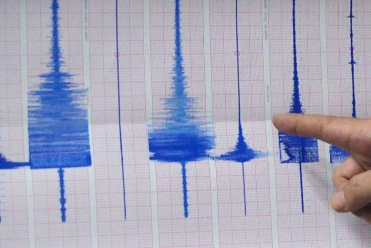 Sismo de magnitude 5.2 ao largo de Peniche sentido em vários distritos