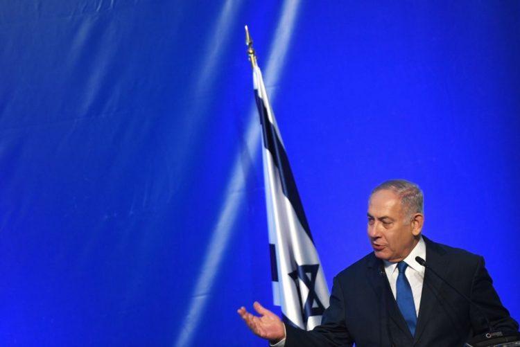 Israel saúda anúncio dos EUA de reimposição de todas as sanções ao Irão