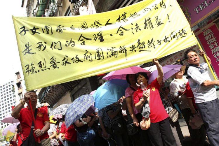 Seis centenas em protesto nas ruas de Macau no aniversário da transição para a China