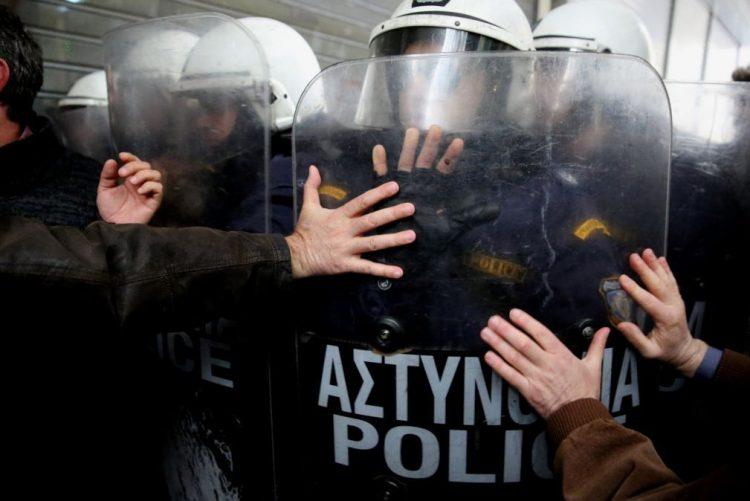 Polícia grega localiza oito cartas