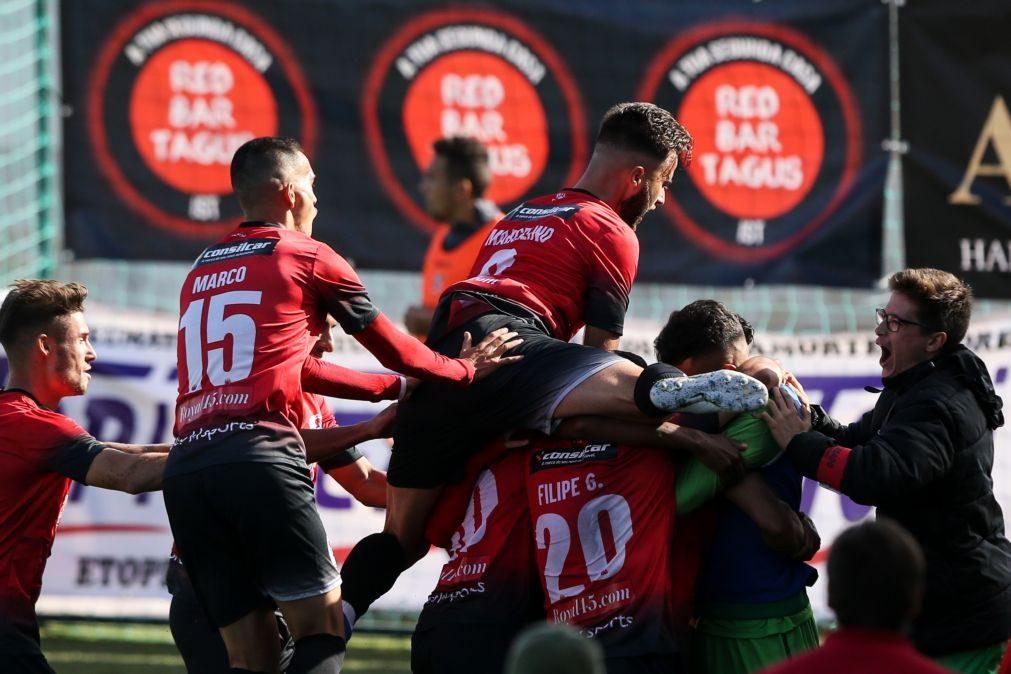 Vitória de Guimarães eliminado da Taça de Portugal pelo Sintra Football