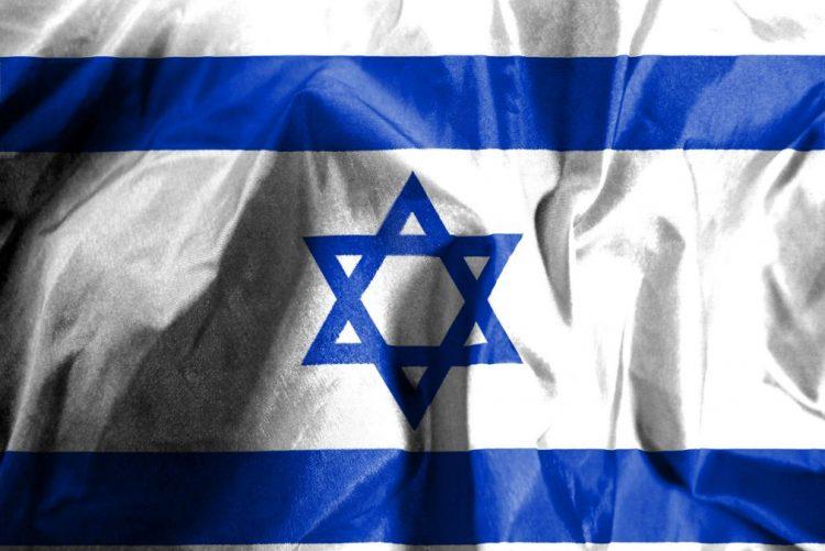 Israel divulga 200.000 documentos para acabar com dúvidas sobre bebés iemenitas