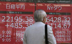 Bolsa de Tóquio fecha a subir 0,1%