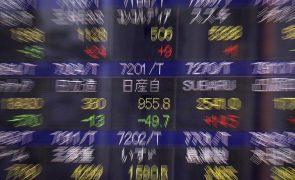 Bolsa de Tóquio abre a subir 0,07%