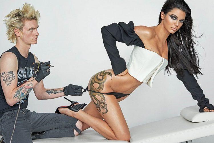 Irmã de Kim Kardashian