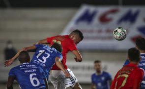 Benfica vence Paredes por 1-0 e avança na Taça de Portugal [vídeo]
