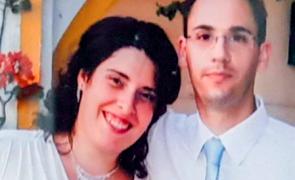 Portimão. Mulher morta pelo marido com quatro facadas