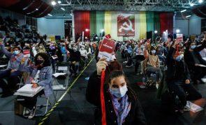 Primeiro dia de trabalhos do congresso do PCP terminou às 20:03, após sete horas de discursos