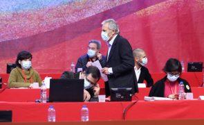 PCP/Congresso: Começou segundo dia de trabalhos em Loures