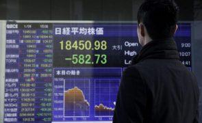 Bolsa de Tóquio fecha a perder 0,17%
