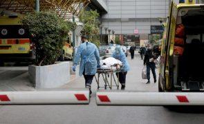 Covid-19: Pandemia já matou mais de 1,67 milhões de pessoas no mundo