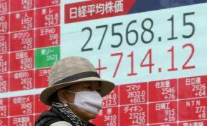 Bolsa de Tóquio sobe 2,36% e fecha acima dos 28 mil pontos pela primeira vez em 30 anos