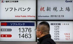 Bolsa de Tóquio fecha a perder 0,38%