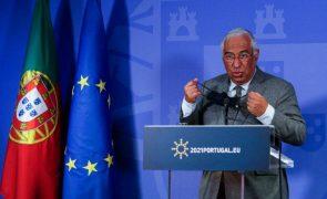 Covid-19: Sem imprevistos Portugal terá 70% dos adultos vacinados no fim do verão -- Costa