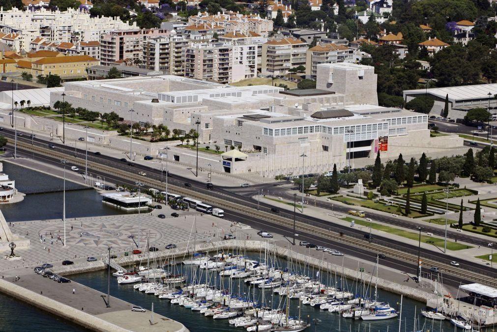 Covid-19: Centro Cultural de Belém prolonga suspensão de atividades até 31 de março