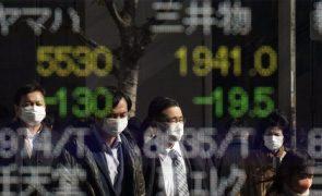 Bolsa de Tóquio abre a perder 0,54%