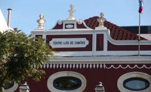 Teatro Lu.Ca com programação 'online' gratuita em fevereiro