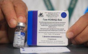 Vacina russa Sputnik V revela 96,1% de eficácia contra a covid-19