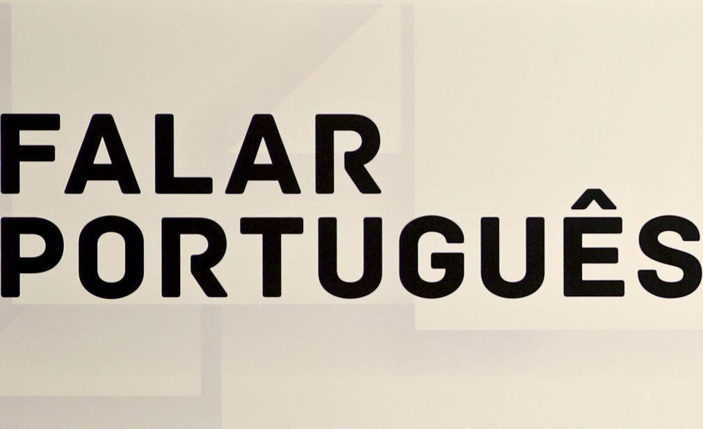 Museu da Língua Portuguesa em S. Paulo reabre em julho seis anos após o incêndio