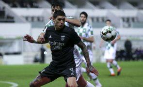 Veja o resumo alargado do empate do Benfica com o Moreirense [vídeo]