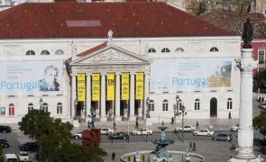 Sala 'online' do Teatro D. Maria estreia