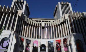 Culturgest cria biblioteca 'online' com programação passada e futura