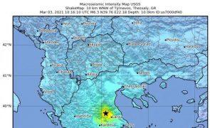 Terramoto de magnitude superior a seis graus atinge centro da Grécia