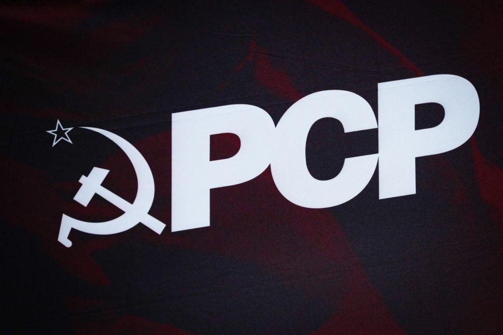 PCP mantém regras de acesso ao seu arquivo, em resposta a apelo de historiadores