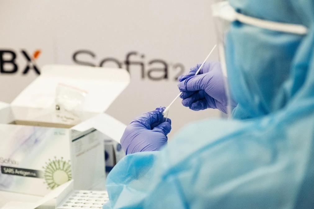 Covid-19: Portugal com mais 2.605 novos infetados e 4 mortos em 24 horas