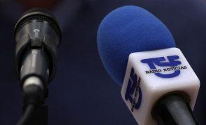 Sindicato dos Jornalistas repudia despedimento coletivo na TSF/Madeira