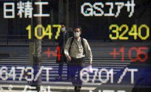 Bolsa de Tóquio abre a ganhar 0,87%