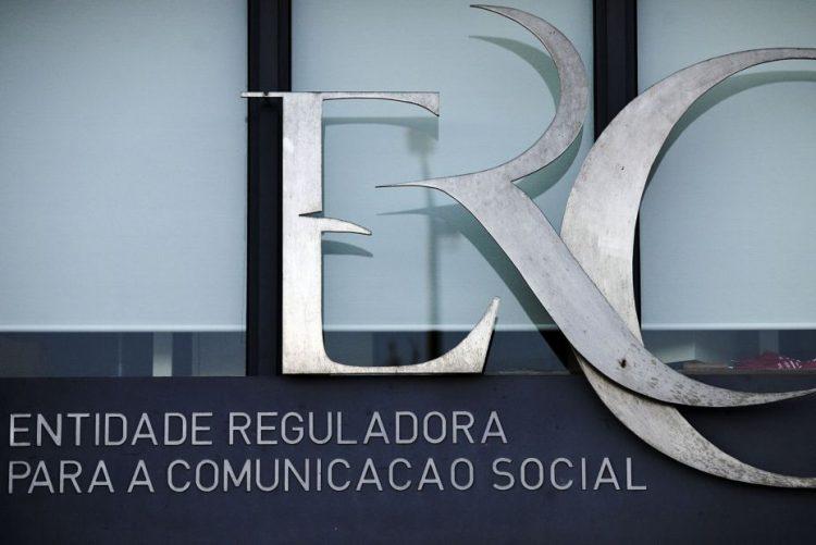 PS propõe Mário Mesquita e João Pedro Figueiredo para a ERC