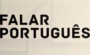 Comissão para promover Português é exemplo