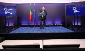 Lisboa defende reforço da componente de paz e segurança da UE com Moçambique