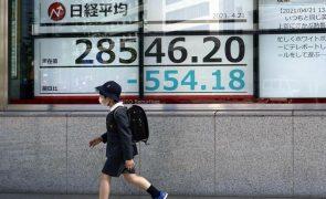 Bolsa de Tóquio fecha a ganhar 0,21%
