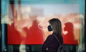 Lucros do Santander em Portugal caíram 71,2% no 1.º trimestre para 34,2 milhões