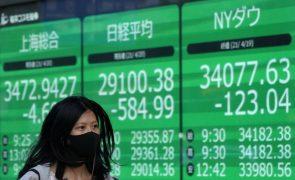 Bolsa de Tóquio fecha a ganhar 0,09%