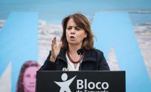 Bloco diz que ministro Eduardo Cabrita
