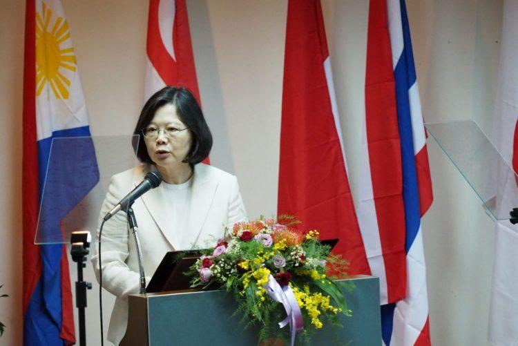 Presidente de Taiwan parte para visita à América Central